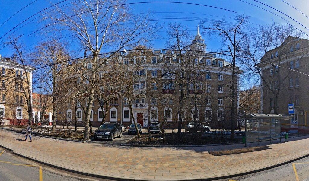 Панорама оцінювальна компанія — Департамент оценки — Москва, фото №1