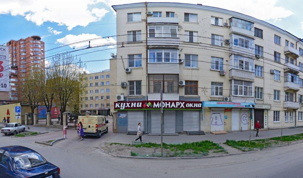 266c4bff3 Альфа-Банк - банк, Ростов-на-Дону — отзывы и фото — Яндекс.Карты