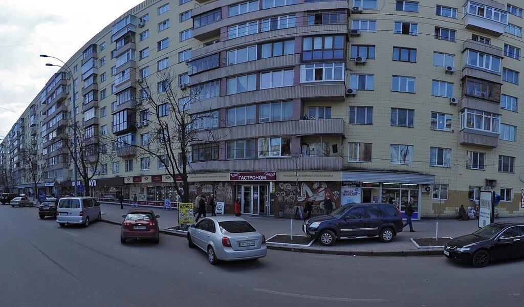 Панорама кав'ярня — Кав'ярня Кофе хауз — Київ, фото №1