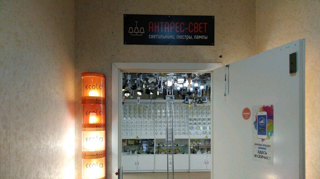 светильники — Антарес-свет — Новосибирск, фото №3