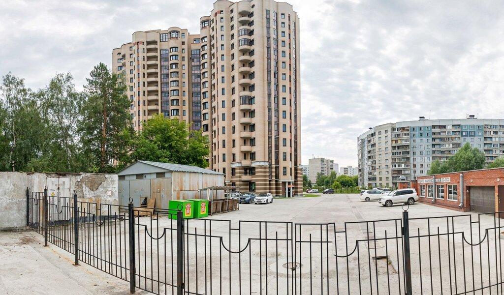 Панорама психологическая служба — Психологический центр Меридиан А — Новосибирск, фото №1