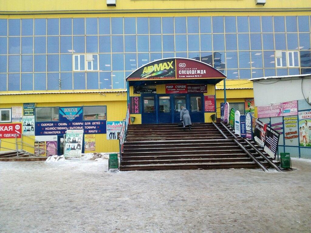 Дом цветы, магазин цветов мира саранск химмаш