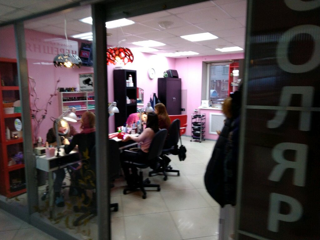 салон красоты — Черешня — Брянск, фото №2