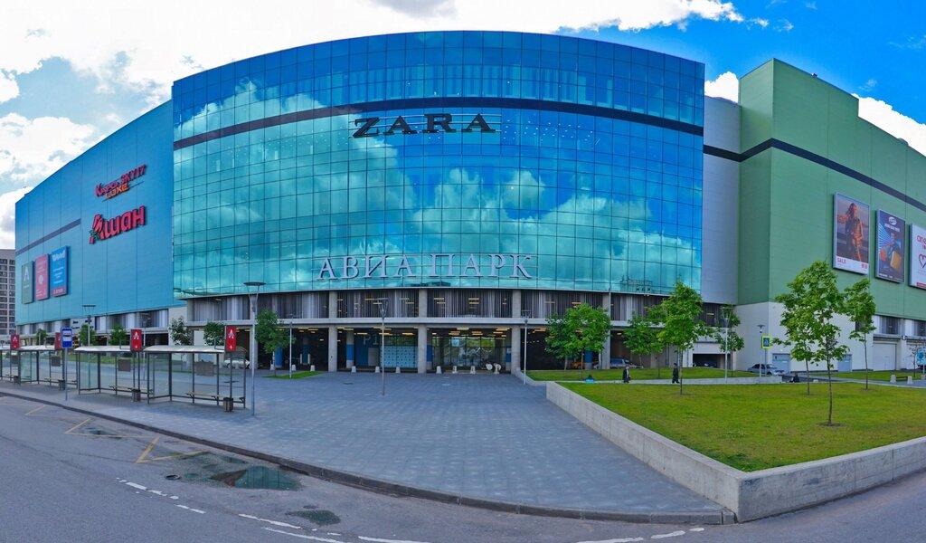 Панорама магазин одежды — Armani Exchange — Москва, фото №1