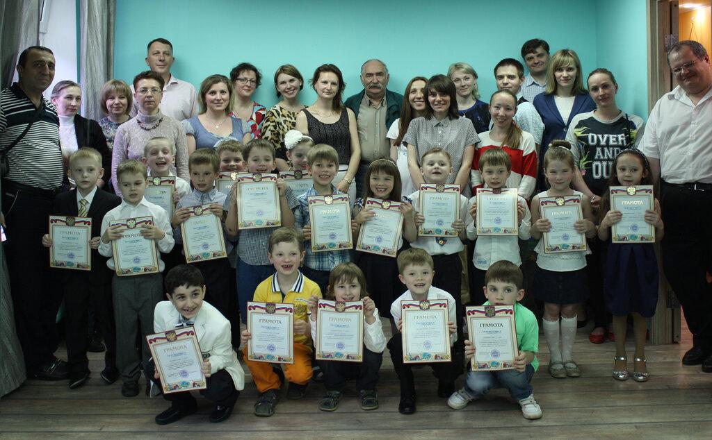 учебный центр — Интеллект — Москва, фото №2