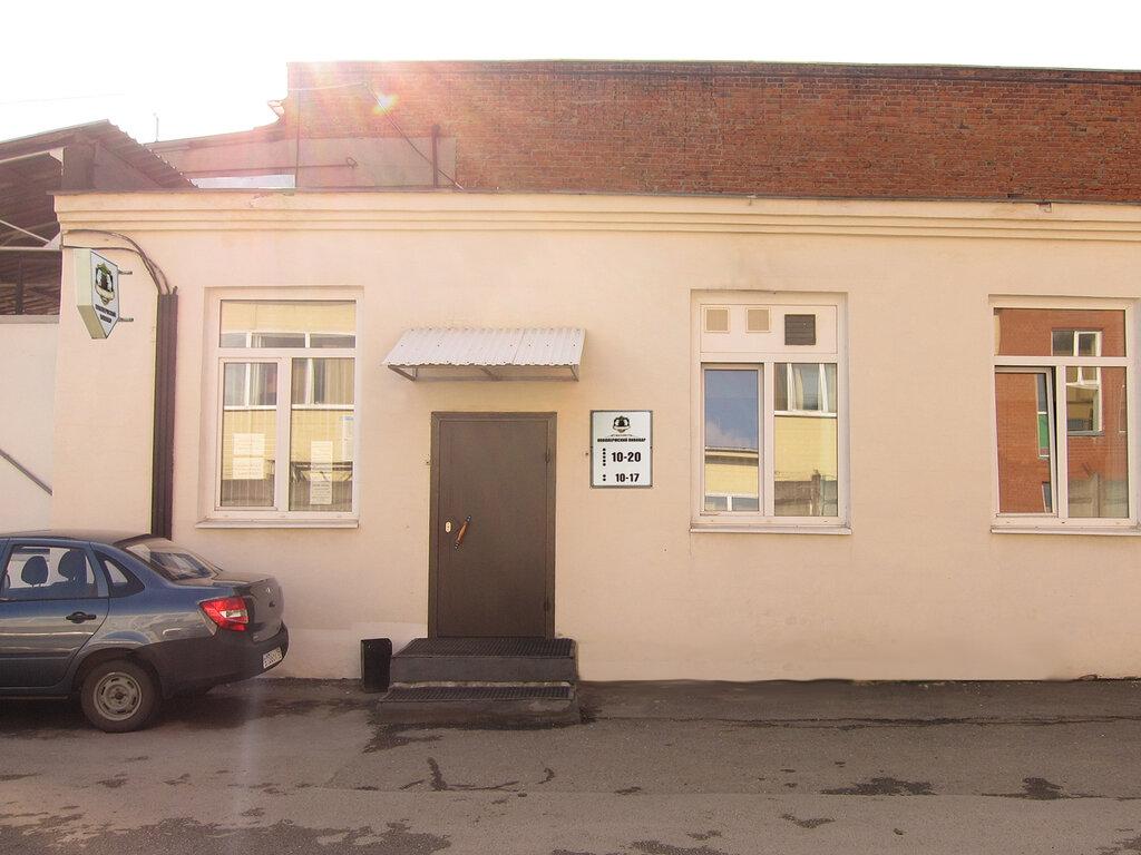 пивоваренное оборудование — Новопермский Пивовар — Пермь, фото №1