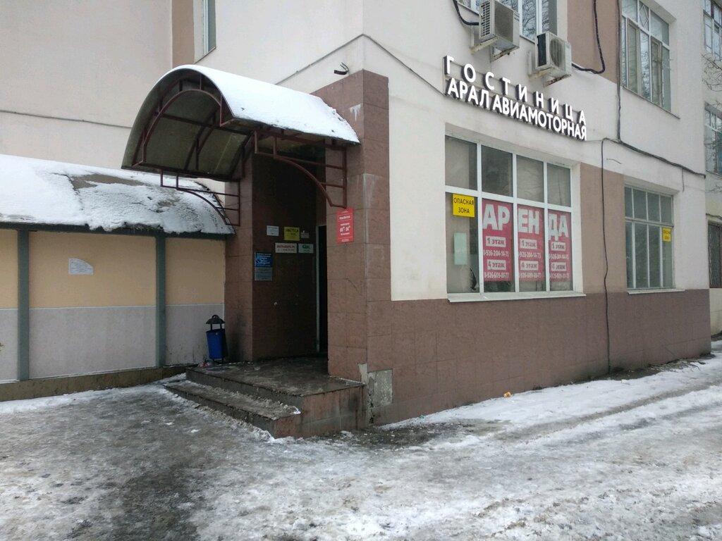 организация аукционов и тендеров — FindTenders — Москва, фото №1