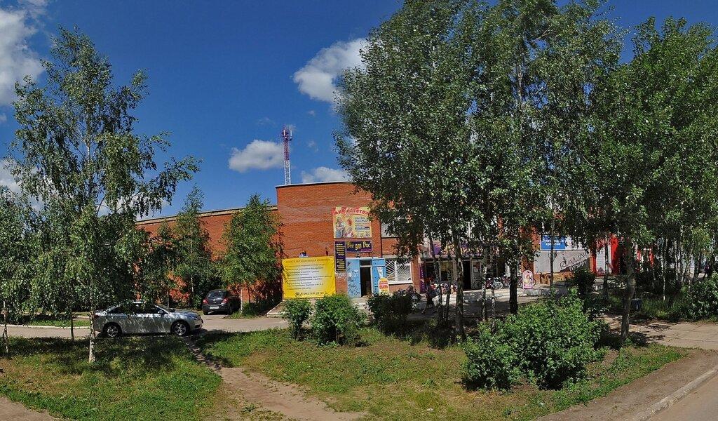 Панорама пиццерия — Сан-Марино — посёлок Воротынск, фото №1