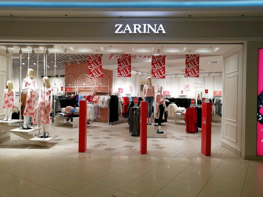 Магазин Зарина В Краснодаре