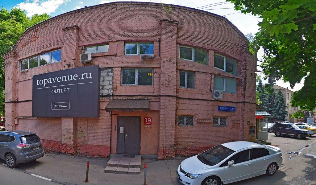 fe942530df11 Topavenue - интернет-магазин, метро Воробьёвы горы, Москва — отзывы ...
