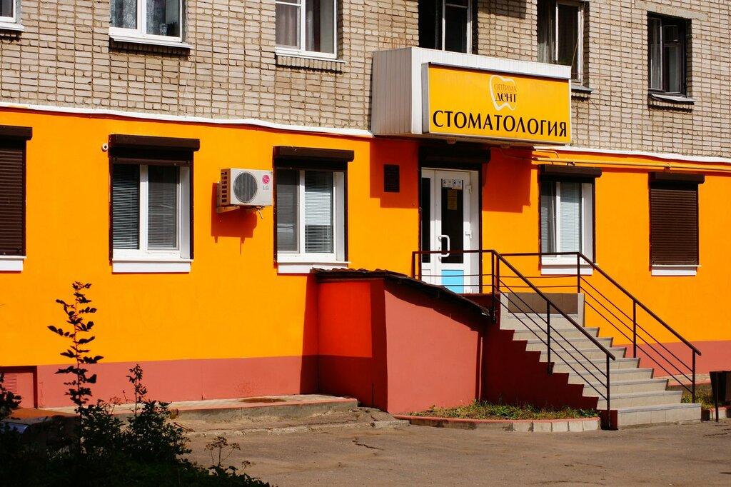 стоматологическая клиника — Оптима Дент — Смоленск, фото №1