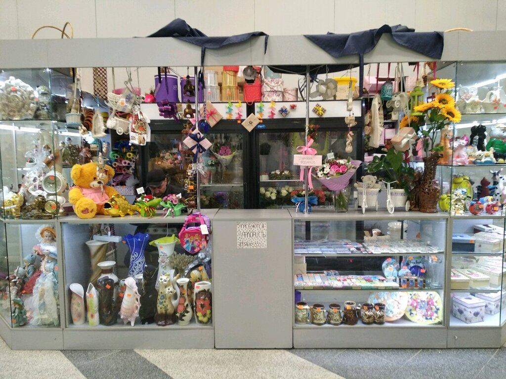 Стильные, магазины цветов в самаре