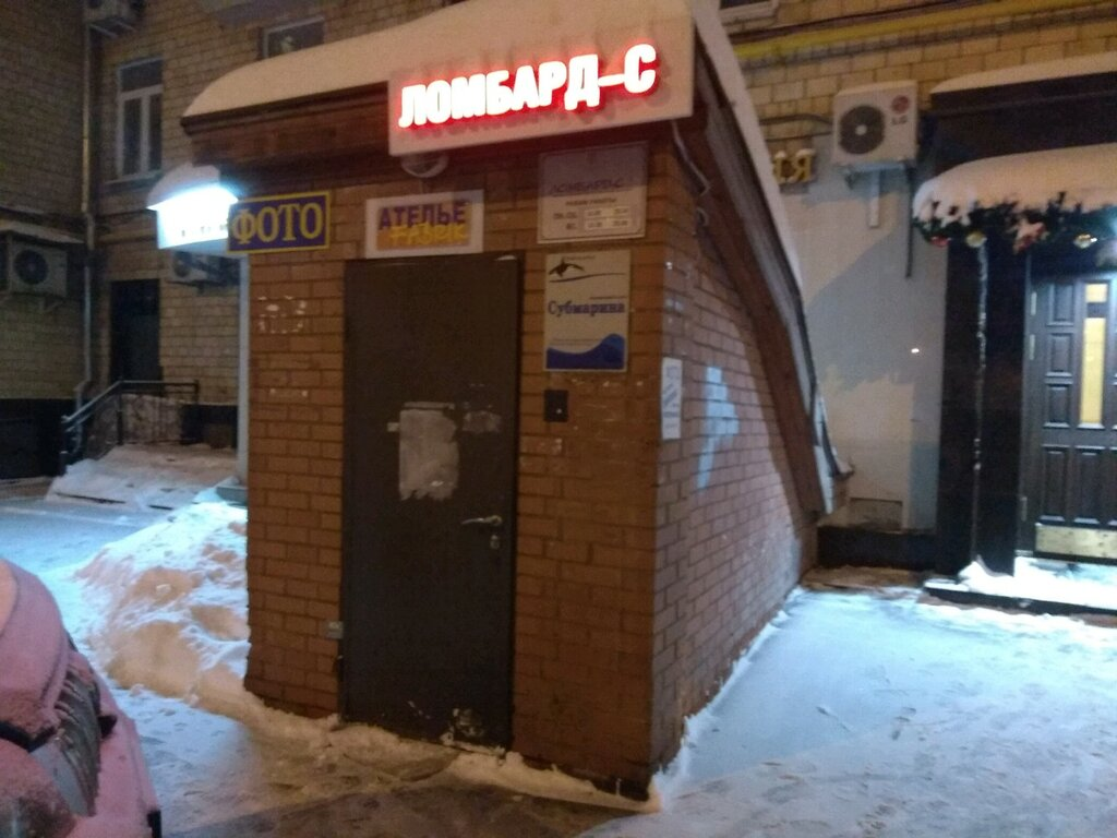 Ломбард метро дмитровская гольфстрим ломбард