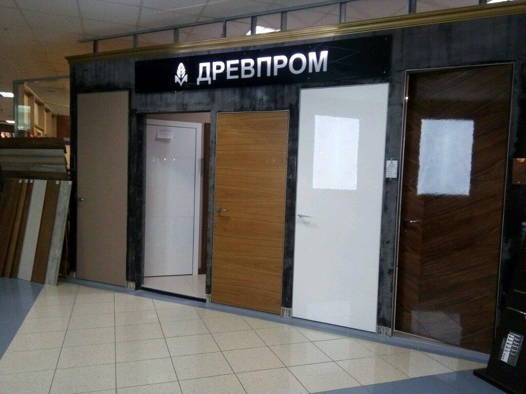 двери — Фирменный магазин Древпром — Минск, фото №1