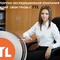 ТюменьТрансЛогистик, Услуги охраны и детективов в Тюмени