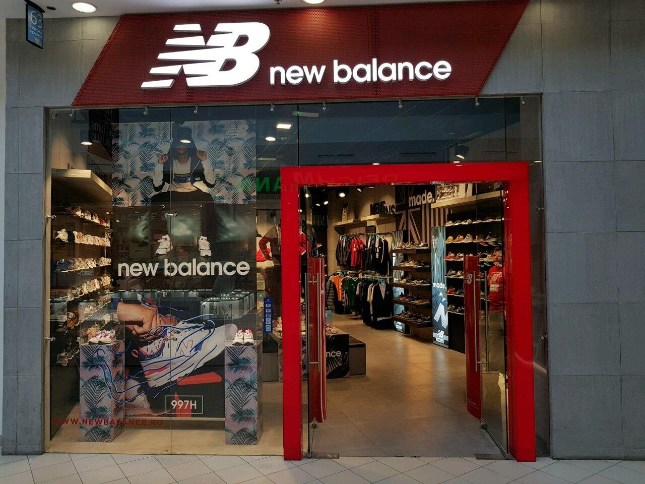 Balance Магазин Москва