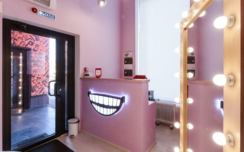 стоматологическая клиника — Лечим зубы — Москва, фото №1