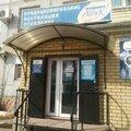 Климат Шик, Установка кондиционера в Астрахани