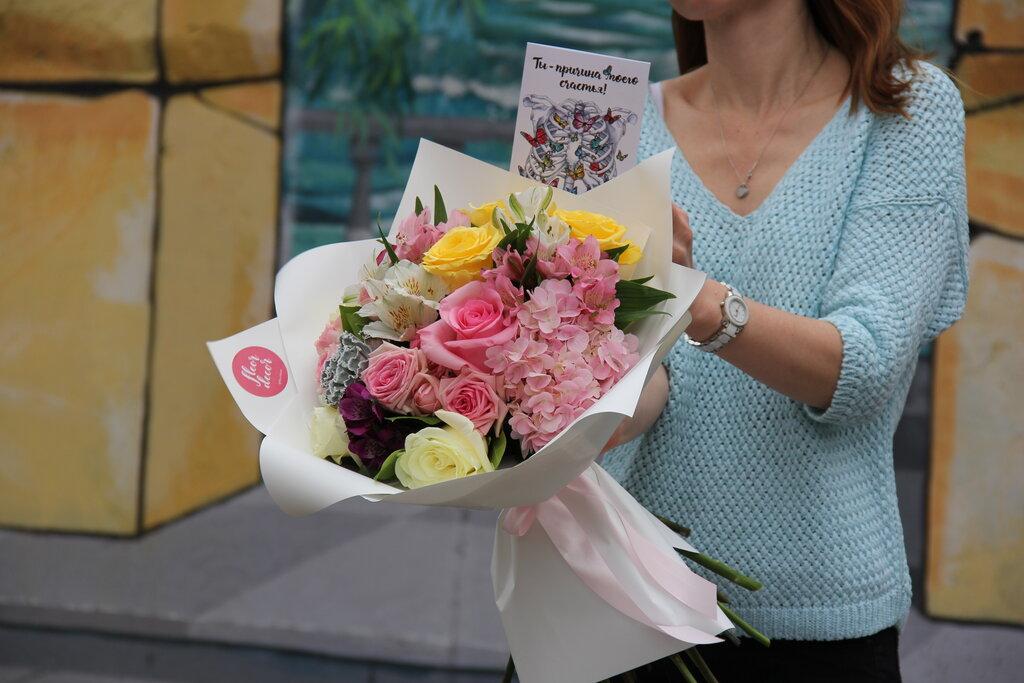 Доставка цветов по россии набережные челны отзывы