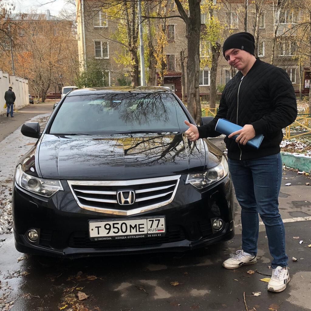 автоподбор — Car-FAQ — Москва, фото №1