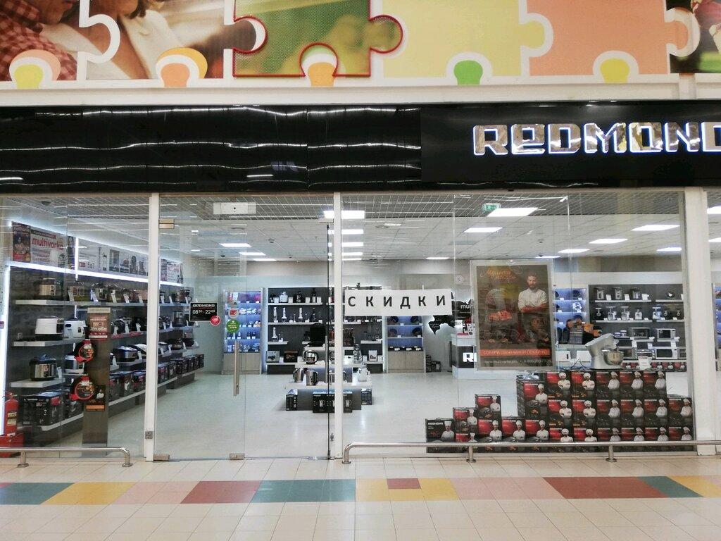 b1c358f00469 Redmond Smart Home - магазин бытовой техники, метро Площадь Маркса ...