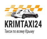 Крым Такси 24