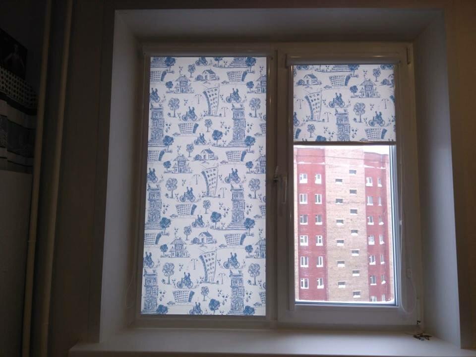 распространяется пластиковые окна в норильске фото бюджетное учреждение