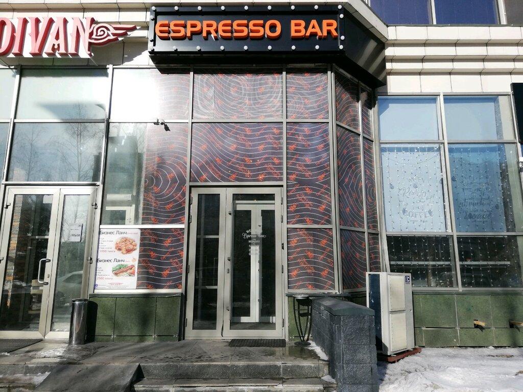 кофейня — Espresso bar — Нур-Султан, фото №1