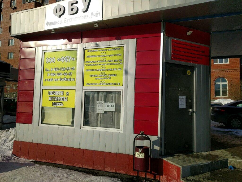 Екатеринбург бухгалтерия как заполнить декларацию 3 ндфл от аренды квартир