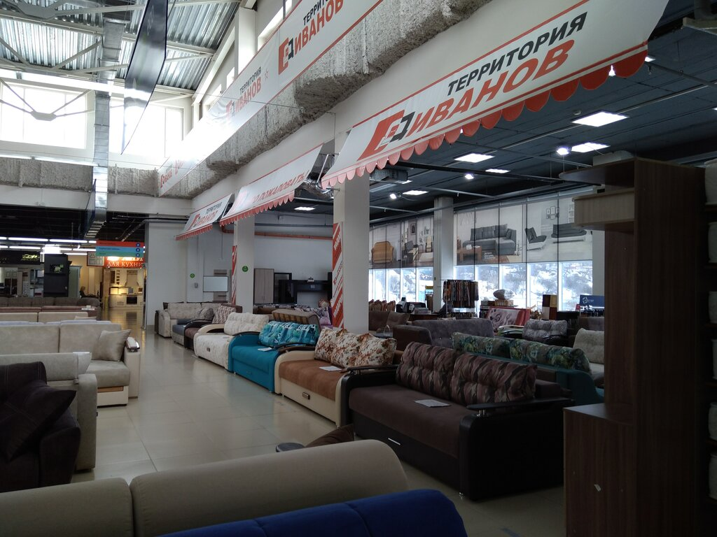 фото магазинов территории мебели будете