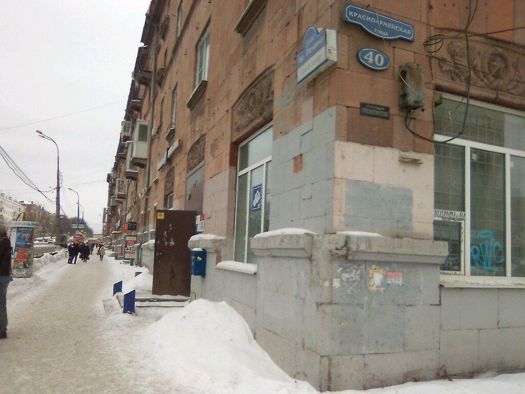 почта банк тагил адрес
