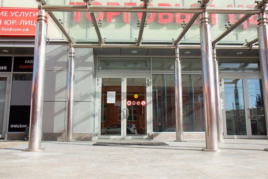 магазин мебели — Мебель Wam — Красногорск, фото №2