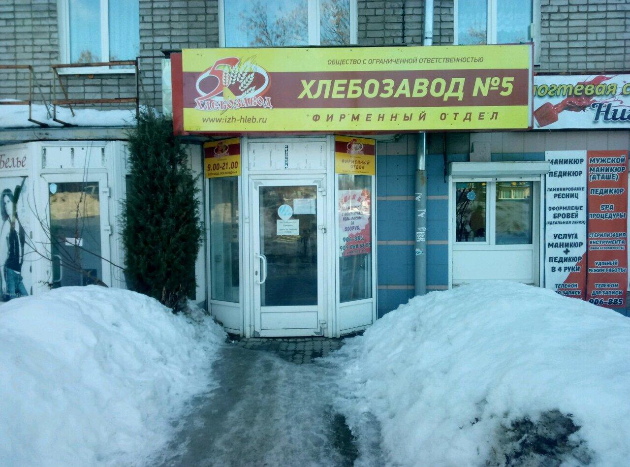 Хлебозавод 5 Ижевск Магазин Лакомка Режим