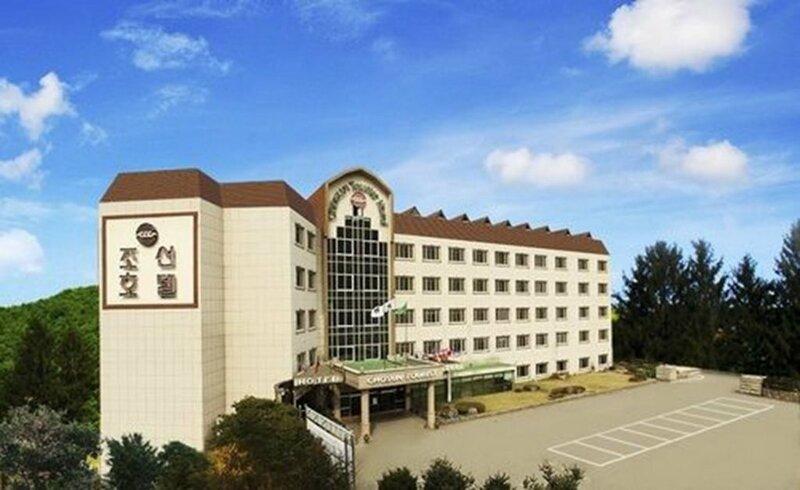 The Chosun Hotel Suanbo