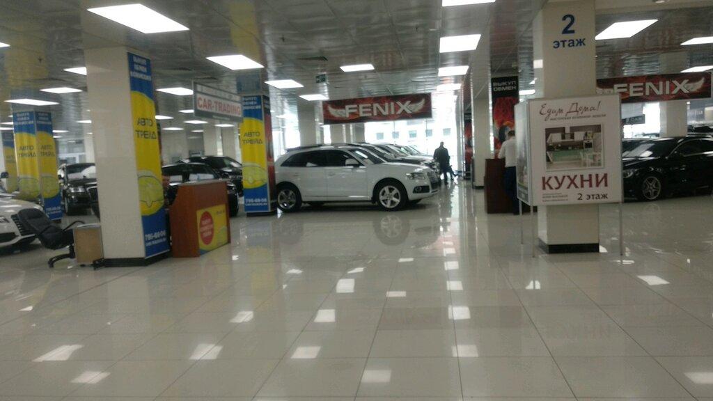 Автосалон г москва авто трейд ниссан террано цена 2017 автосалон в москве