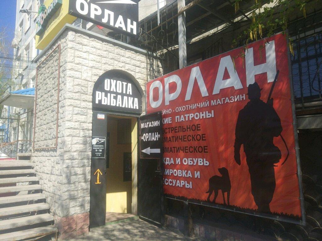 Сайт Магазина Орлан Симферополь