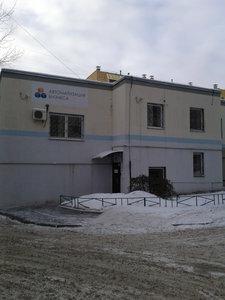 кассовые аппараты и расходные материалы — Торгоград — Челябинск, фото №4