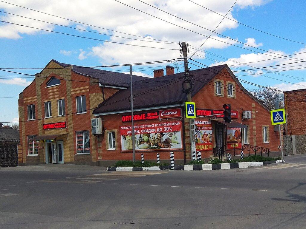 """Картинки по запросу """"оптовый магазин батайск"""""""