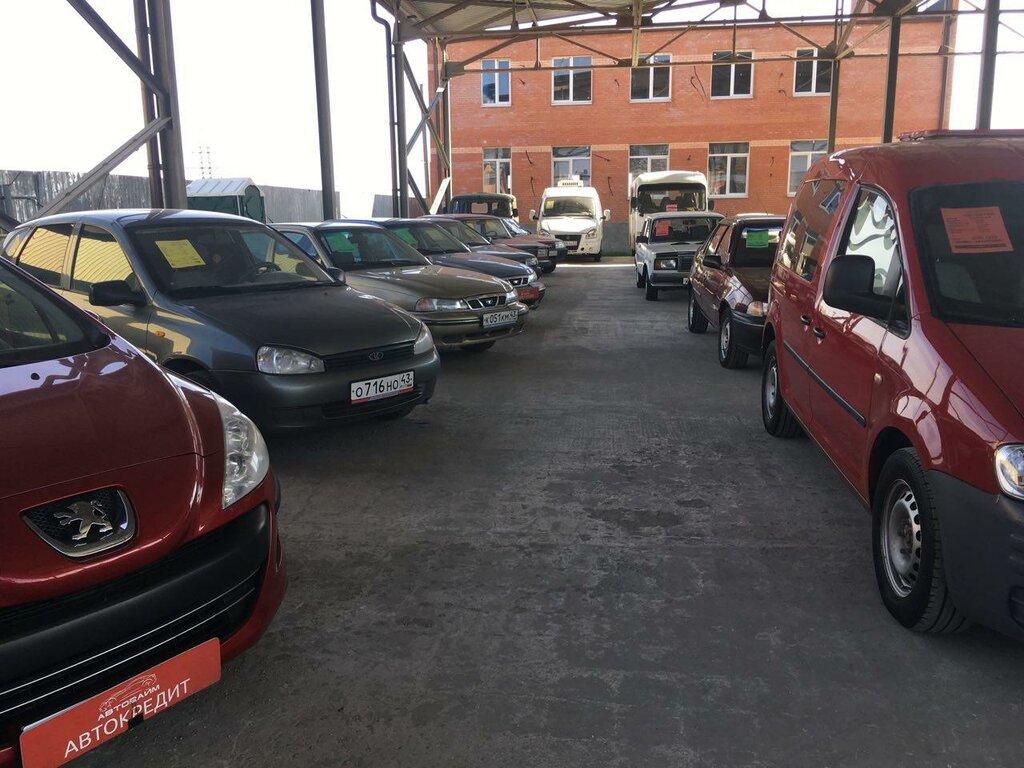 Автозайм батайск отзывы договор купли продажи автоломбард