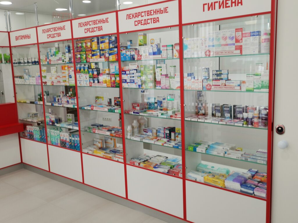 картинки советская аптека окорочка