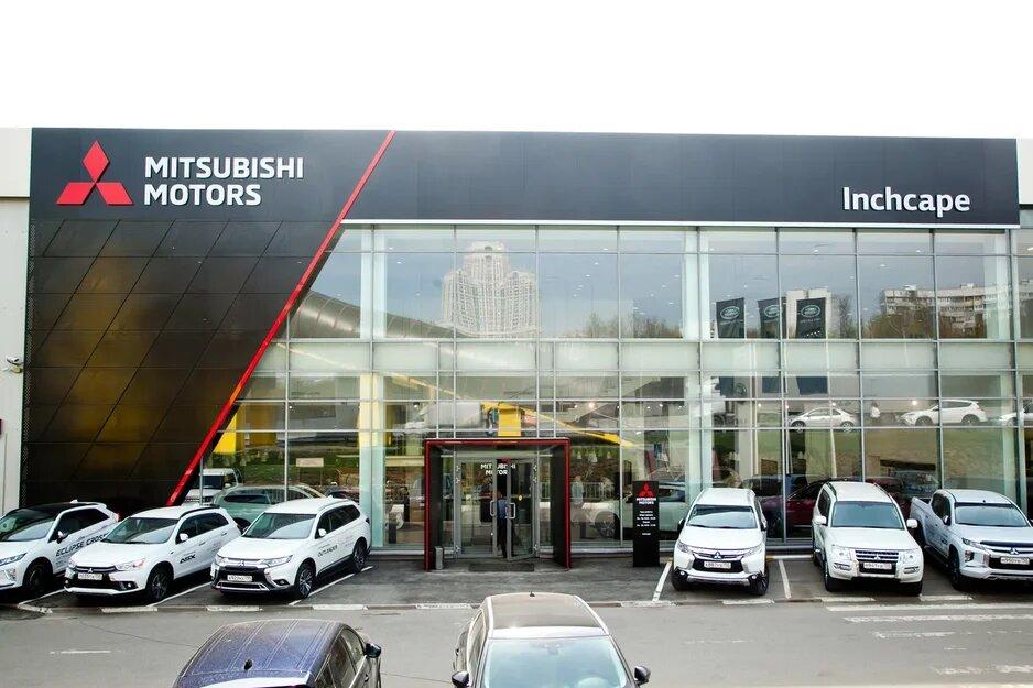 Автосалон мицубиши москва взять займ под птс красноярск