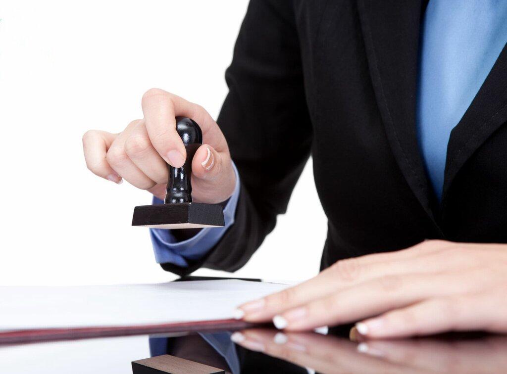 банкротство ликвидация регистрация