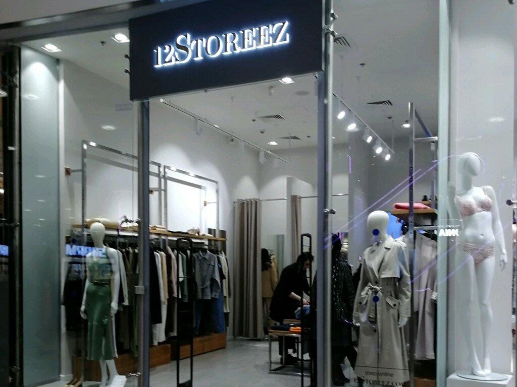 Магазин 12 Москва
