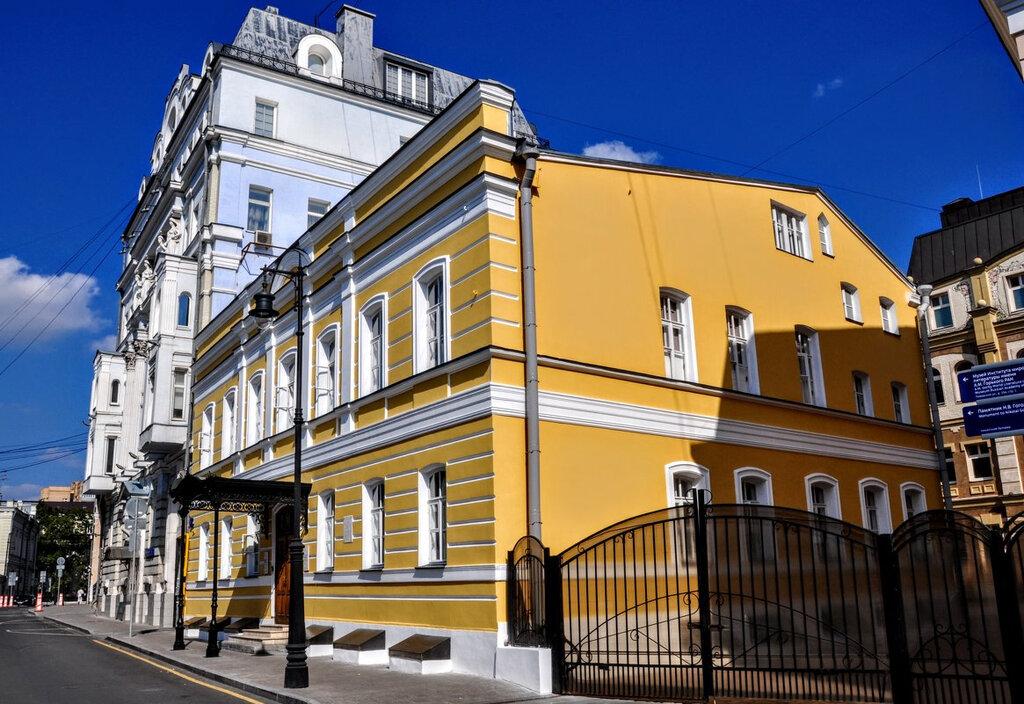 музей — ГБУК Дом-музей Марины Цветаевой — Москва, фото №4