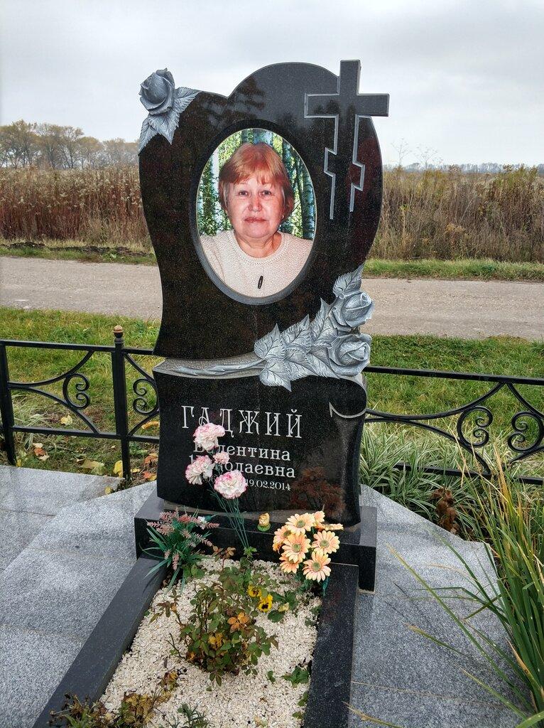 фото на надгробный памятник курск конечно