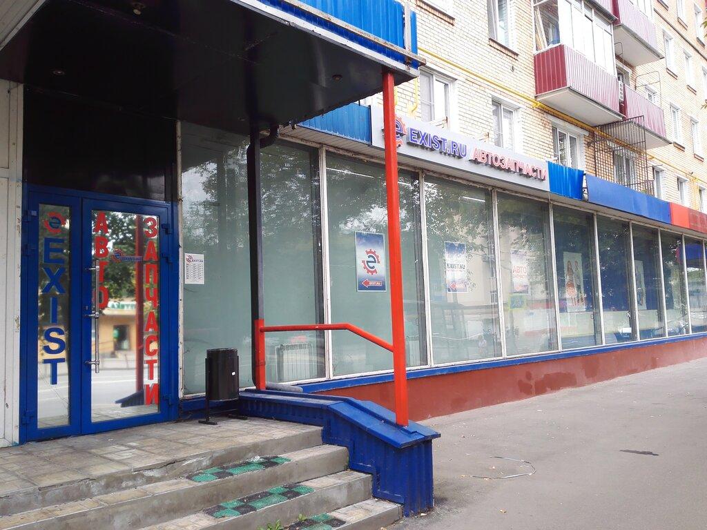 интернет-магазин — Exist.ru — Москва, фото №2