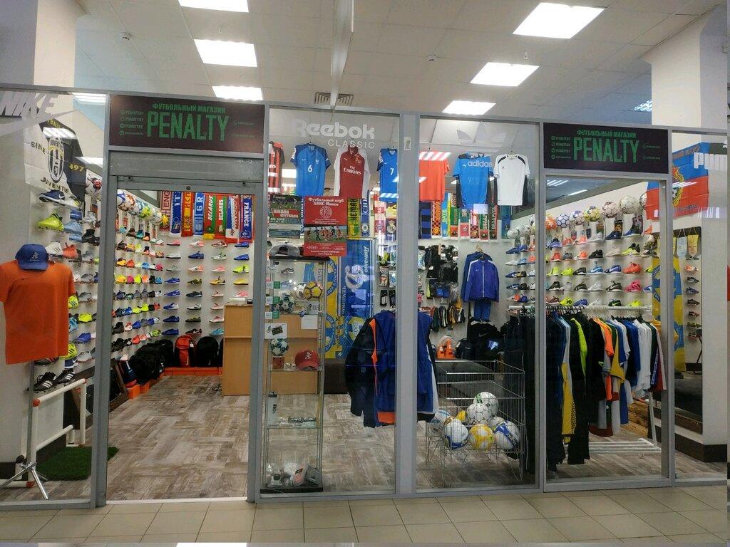 спортивный магазин — Penalty — Минск, фото №2