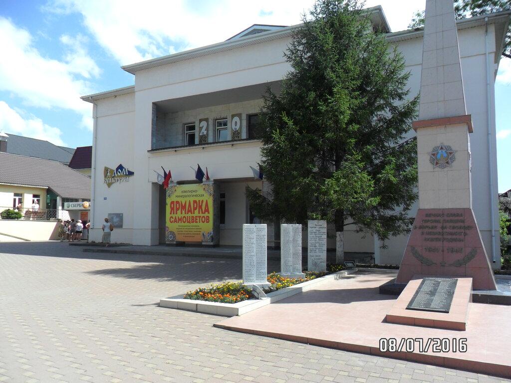 памятники вов в краснодарском крае фото деятельности основном