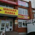 СтройПрофи, Остекление балконов и лоджий в Городском округе Сургут