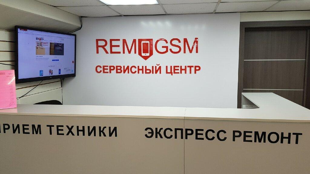 ремонт телефонов — Rem-GSM — Орёл, фото №2